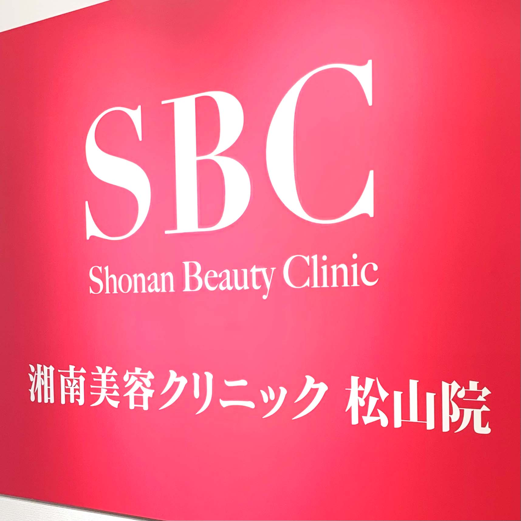 SBC_matsuyama_210922