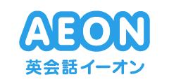 aeon_logo_s